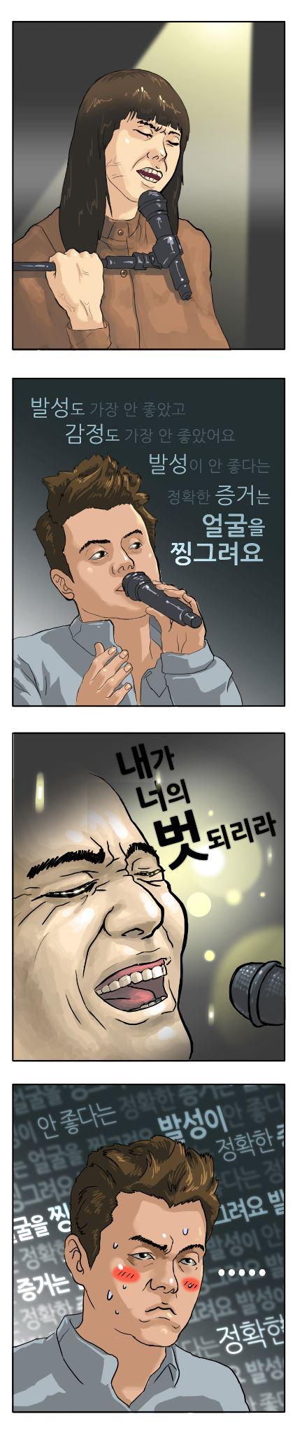 박진영의 심사평에 대한 조롱