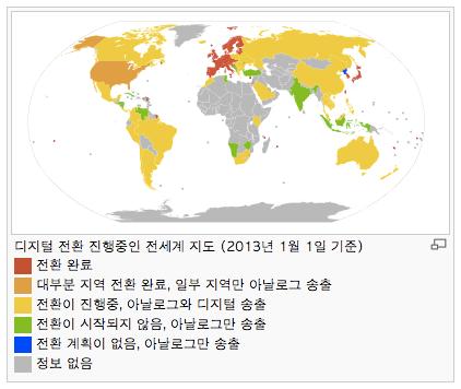 디지털 전환 진행중인 전세계 지도