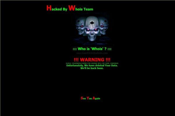 '후이즈'라는 팀이 이번 해킹을 했다고 밝히고 있는 메시지 ( 제공: 트위터 아이디 @Re_YJ )