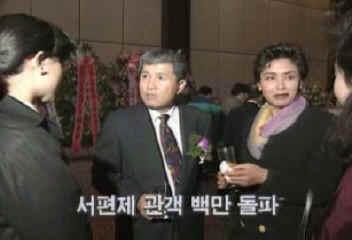 당시 뉴스 화면 (출처: MBC)
