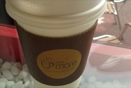 카페모아 커피