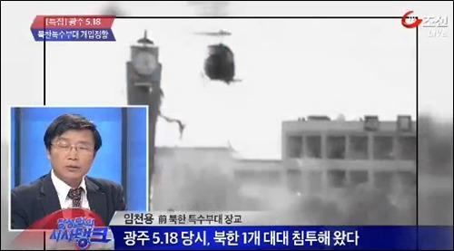 기자들이 전한 5ㆍ18의 진실 | 슬로우뉴스