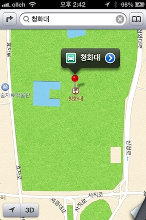 '청와대'를 '청화대'로 표기한 애플 지도.