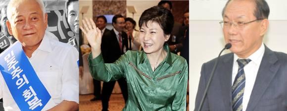 출처: 왼쪽부터 김한길 홈페이지, 청와대 홈페이지, 황우여 홈페이지