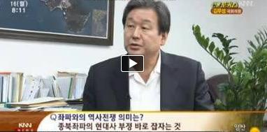 """좌파와의 """"역사 전쟁""""을 선언한 새누리당 김무성 의원  (C) KNN"""