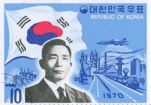 경부고속도로를 배경으로 한 박정희 우표