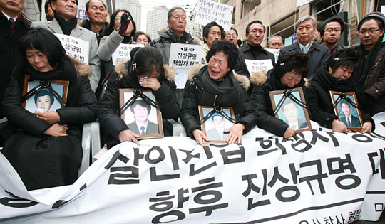 2009년 12월 30일 용산참사 협상 타결 ⓒ 노동과세계