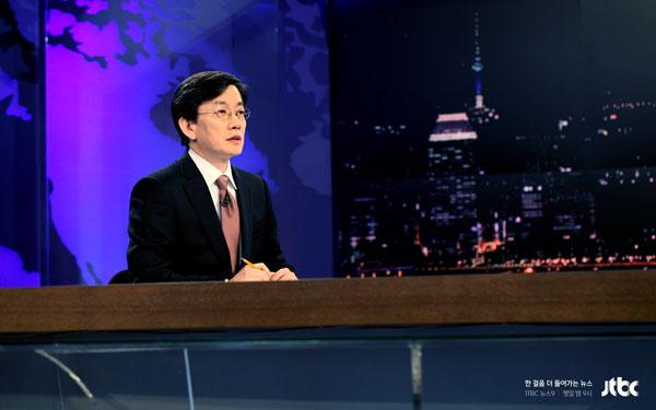 (사진: JTBC [뉴스 9] 웹사이트.)