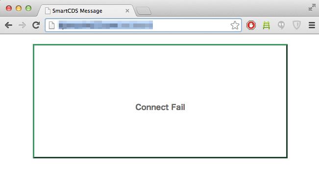 Connect Fail