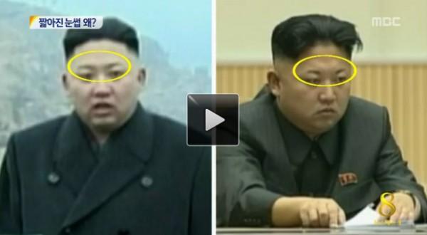 출처: MBC뉴스