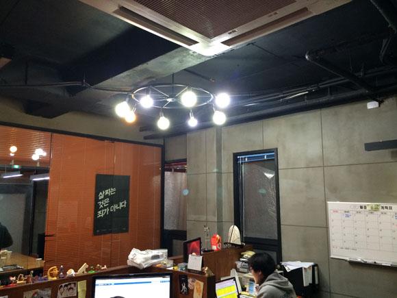 레진코믹스 사무실
