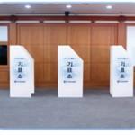 voting_1