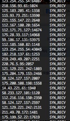시스템 엔지니어라면 소름 돋을 광경. 물론 이 공격 IP들은 모두 가짜입니다