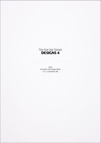 지난 3월 2일 일본에서 출간된 [파이브 스타 스토리]의 최신 디자인 가이드북 [F.S.S DESIGNS 4]. 디자인 교체에 대한 위화감을 줄이기 위함인지 표지는 백색의 무지로 되어있다.