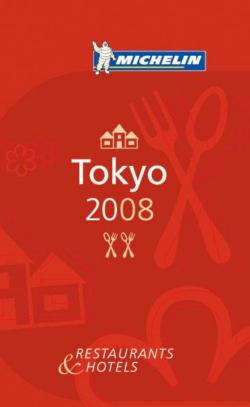 2008년부터 발행되고 있는 미슐랭 가이드 도쿄판. 첫해에는 20만부가 판매되었지만 현재는 3만부 전후가 판매되는 것으로 추정된다.
