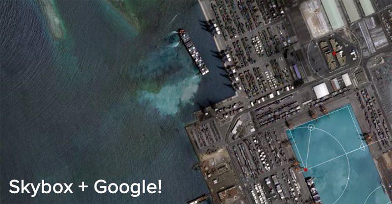 구글 지도에 스카이박스의 서비스가 추가되면?