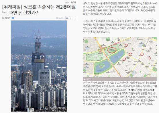 SBS 취재파일