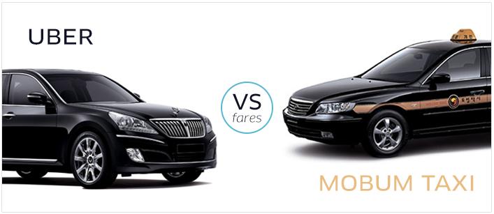 우버 vs. 모범택시 (출처: 우버) http://blog.uber.com/ubervsmobum