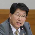 권성동 새누리당 의원