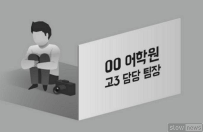 일러스트: 박리세윤
