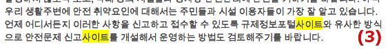 박근혜 사이트