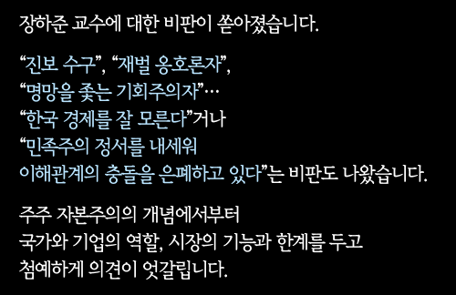 카드 뉴스 - 이건희 이후 삼성에 관한 7가지 시선들 10/25
