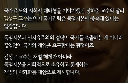 카드 뉴스 - 이건희 이후 삼성에 관한 7가지 시선들 12/25