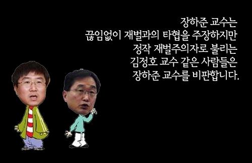 카드 뉴스 - 이건희 이후 삼성에 관한 7가지 시선들 17/25