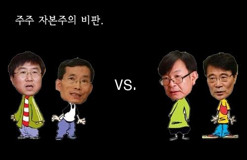 카드 뉴스 - 이건희 이후 삼성에 관한 7가지 시선들 19/25