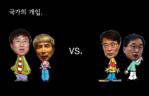 카드 뉴스 - 이건희 이후 삼성에 관한 7가지 시선들 20/25