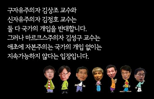 카드 뉴스 - 이건희 이후 삼성에 관한 7가지 시선들 21/25