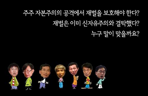 카드 뉴스 - 이건희 이후 삼성에 관한 7가지 시선들 22/25