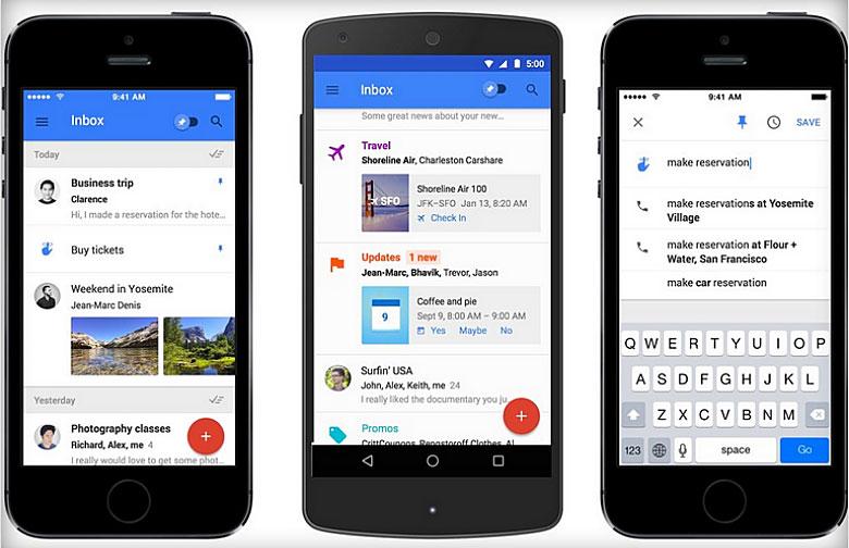 구글 인박스 모바일 앱 예