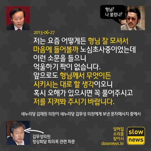 잊소리 김재원