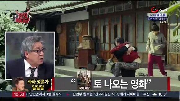 출처: TV조선 http://www.tvchosun.com/main.html