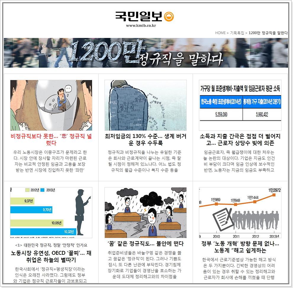 주간뉴스 큐레이션