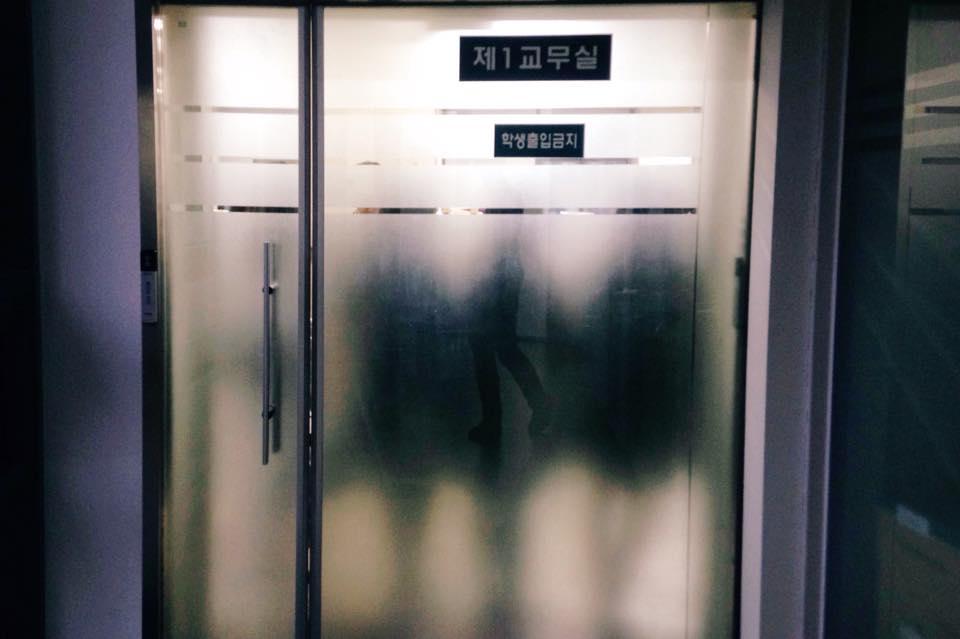 """서울비, """"교무실 속 아이들, 누구일까?"""" 2013년 11월 촬영."""
