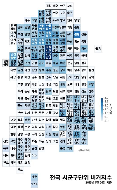 전국 시군구단위 버거지수 (2015년 1월 26일 기준)