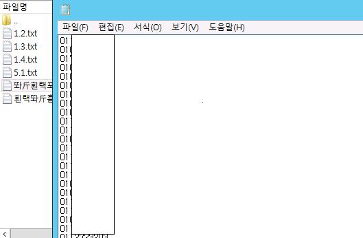 010으로 시작하는 단순 이동통신사 전화번호 텍스트 파일 (약 325,000개 번호)