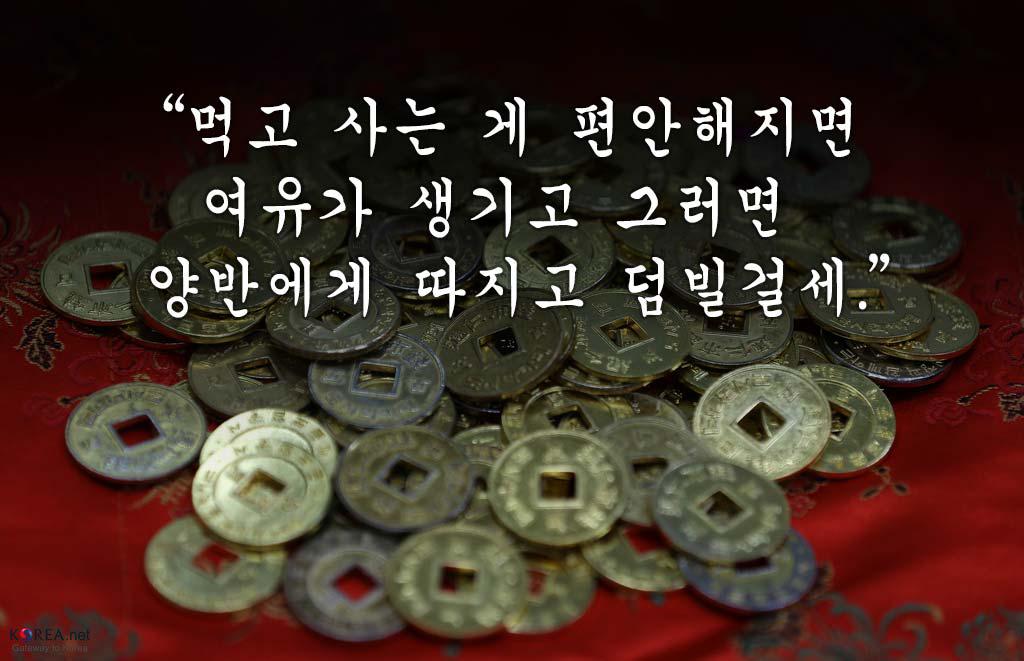 합성. (원본 출처: Republic of Korea, CC BY SA)  https://flic.kr/p/kFKkYv