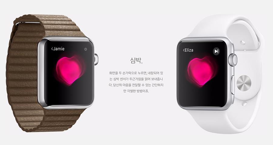 애플 워치 심박 기능