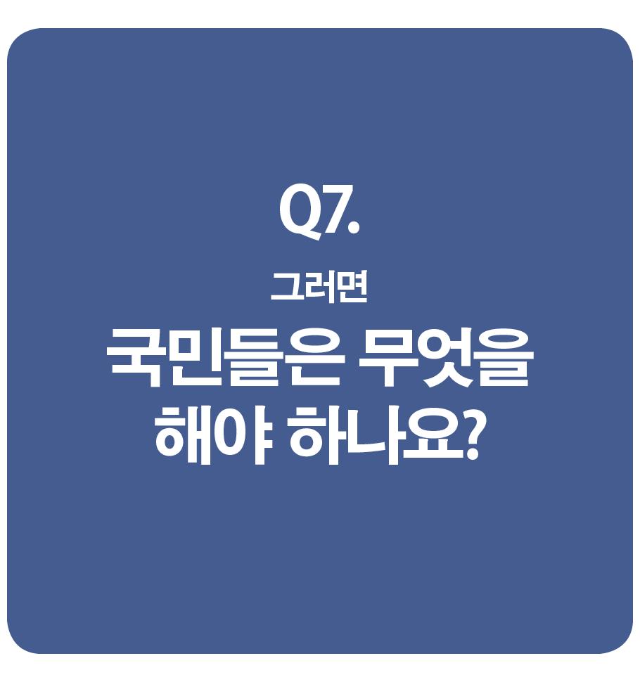 국민연금 소득대체율 50% 좋은 거야 나쁜 거야 16/18