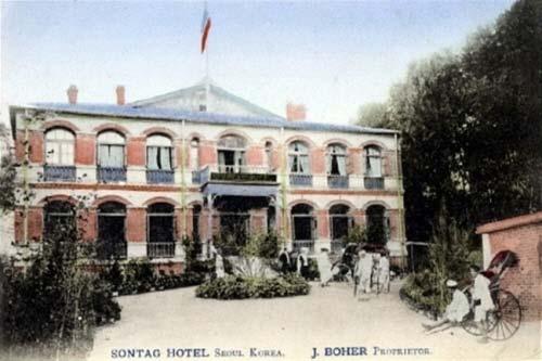 1900년대 손탁 호텔의 모습