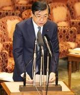 이소자키 (출처: 아사히신문)