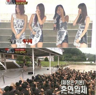 이건 정상이 아니다 / 출처: MBC - [진짜사나이] 2013.9.9