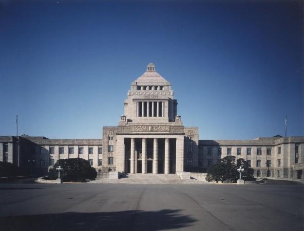 국본 국회의사당