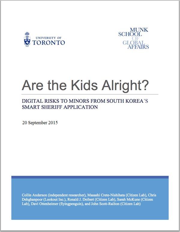 """""""우리의 아이들은 안전한가? 청소년들을 디지털 위험에 노출시키는 한국의 스마트보안관 앱"""" 보고서"""