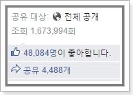 한국일보 알 누스라
