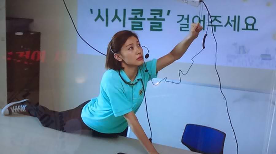 [감정의 시대: 서비스 노동의 관계미학], 김숙현·조혜정 감독