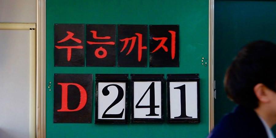 [공부의 나라], 최우영·스티븐 두트 감독